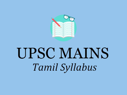 Syllabus optional upsc pdf history