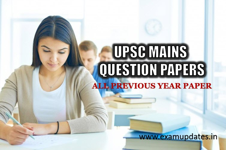 upsc mains question papers essay