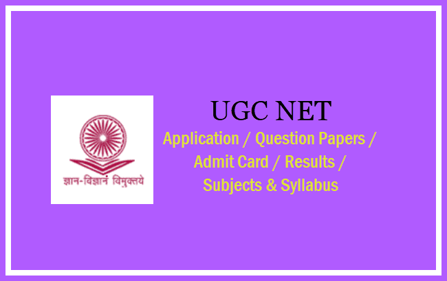 UGC NET Quesiton Papers 2019 PDF & Previous Papers with Answers