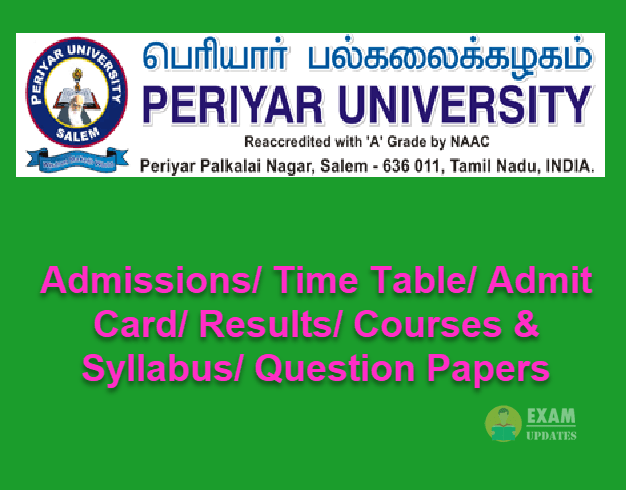 Periyar University Question Papers 2019 & Previous Papers