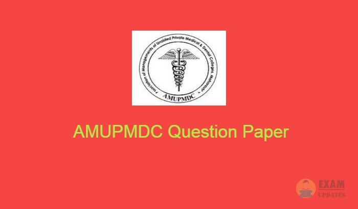 AMUPMDC Question Paper