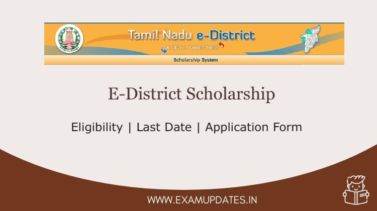 E-District Scholarship