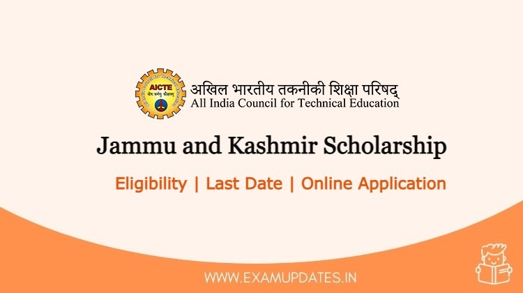 Jammu and Kashmir Scholarship